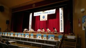 上原小学校の琴の演奏